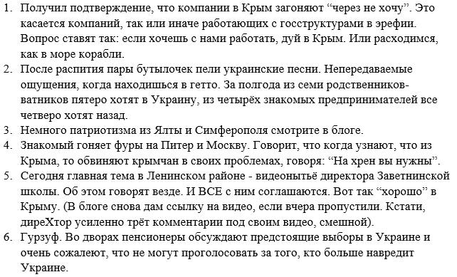 Порошенко призвал Раду и ЦИК назначить новую дату выборов в Мариуполе: Они должны состоятся в этом году - Цензор.НЕТ 3804