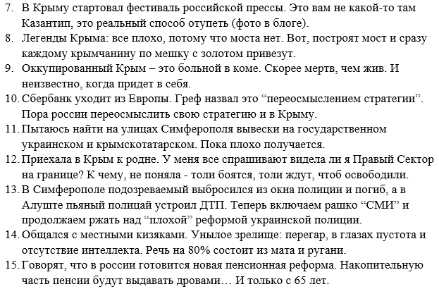Порошенко призвал Раду и ЦИК назначить новую дату выборов в Мариуполе: Они должны состоятся в этом году - Цензор.НЕТ 2231