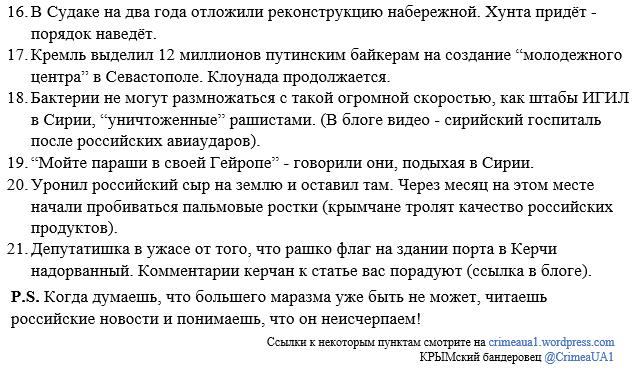 Порошенко призвал Раду и ЦИК назначить новую дату выборов в Мариуполе: Они должны состоятся в этом году - Цензор.НЕТ 546