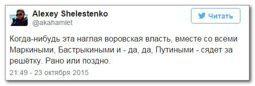 Вчера боевики дважды обстреляли Широкино, - Лысенко - Цензор.НЕТ 1699