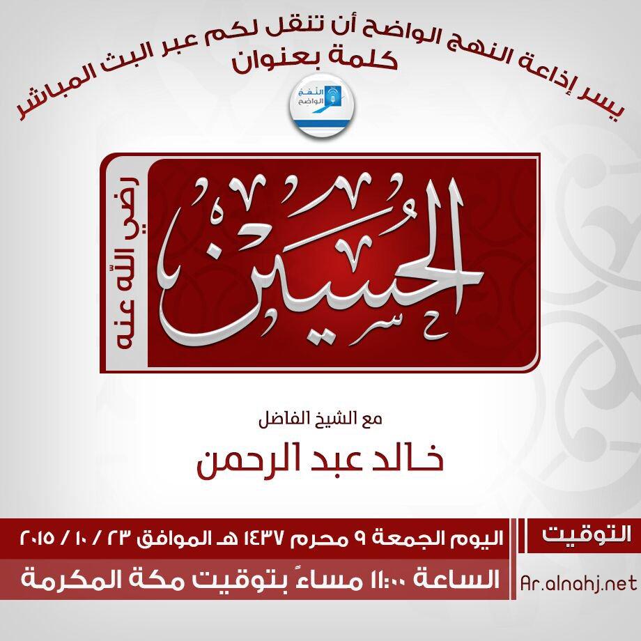 051b56f75678a أبوعبدالله مصباح ( MosbahEtunsi)
