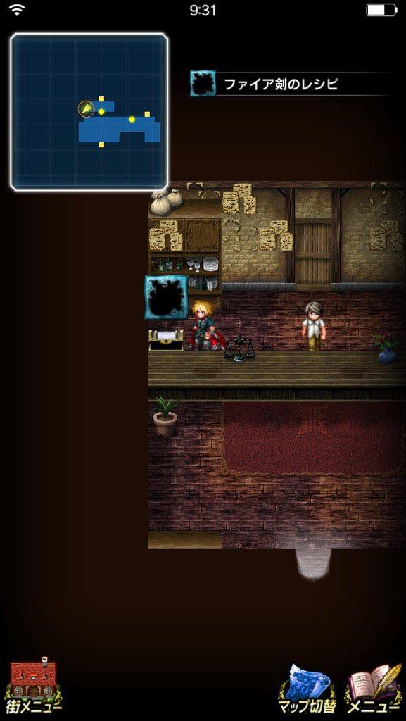 【FFBE】「魔法の鍵」で開けられる鍵付き宝箱の中身一覧!鍵は後半に使ったほうがいい?※宝箱場所記載アリ【エクスヴィアス】