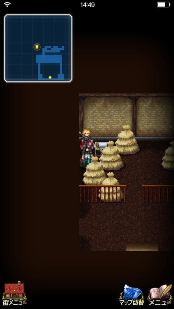 【FFBE】王都グランシェルトは亡霊の街!?話しかけられずに棒立ちしてるキャラがホラーな件…【エクスヴィアス】