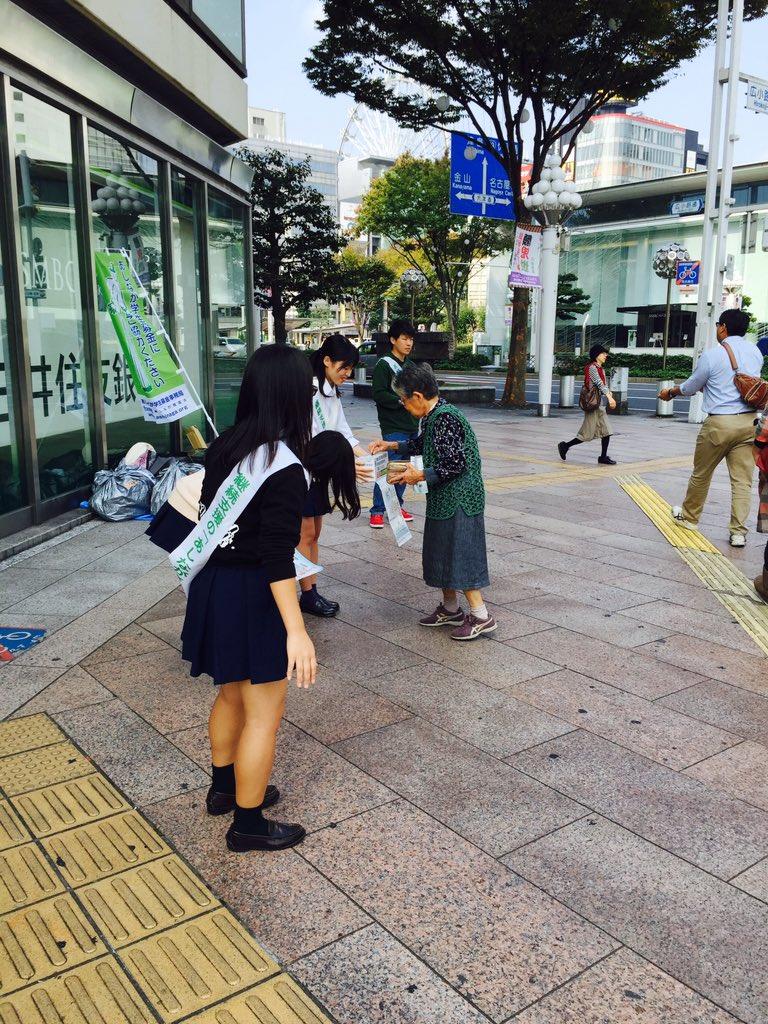 愛知県立千種高等学校