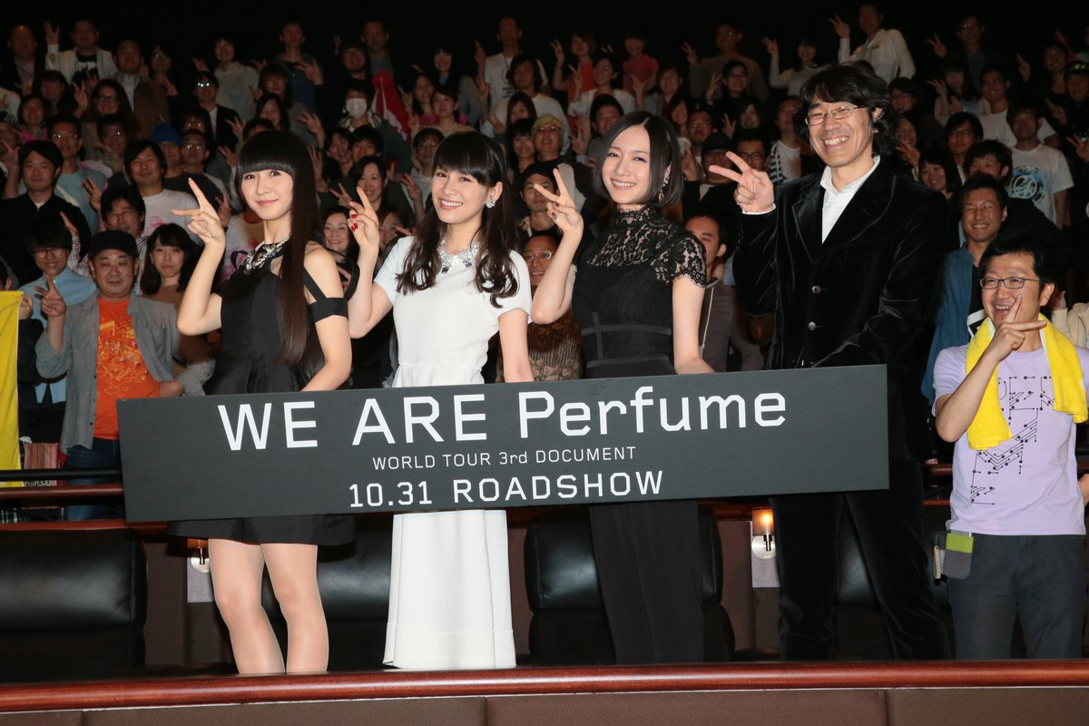 """WE ARE Perfume -WORLD TOUR 3rd DOCUMENT"" World Premiereから。 今回はばっちり決まったポーズ #TIFFJP https://t.co/v3BX5jf0D1"