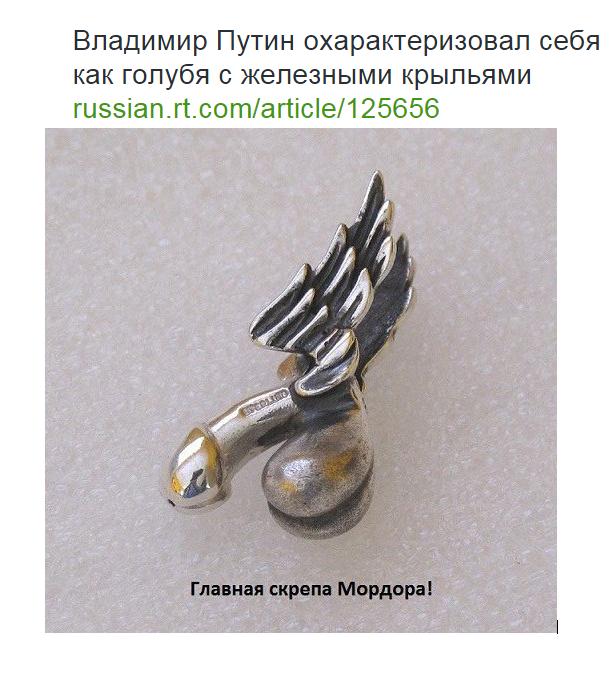 """Мать убитого на Майдане Жизневского: """"Мы стали изгоями в Беларуси. Порошенко не выполнил обещание наградить сына посмертно"""" - Цензор.НЕТ 1116"""