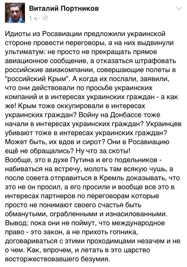 Порошенко призвал Раду и ЦИК назначить новую дату выборов в Мариуполе: Они должны состоятся в этом году - Цензор.НЕТ 965