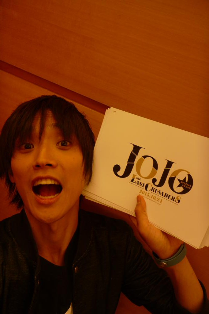 ジョジョの奇妙な冒険、スターダストクルセイダースイベント終了ー!!!最後、小野大輔さんの挨拶、司会しててもめっちゃ感動しました…!からの!!!!!ジョジョ第4部アニメ化発表ー!!おおおおお、超めでたい!!!おめでとうございますー!! https://t.co/TZaHliAI2t