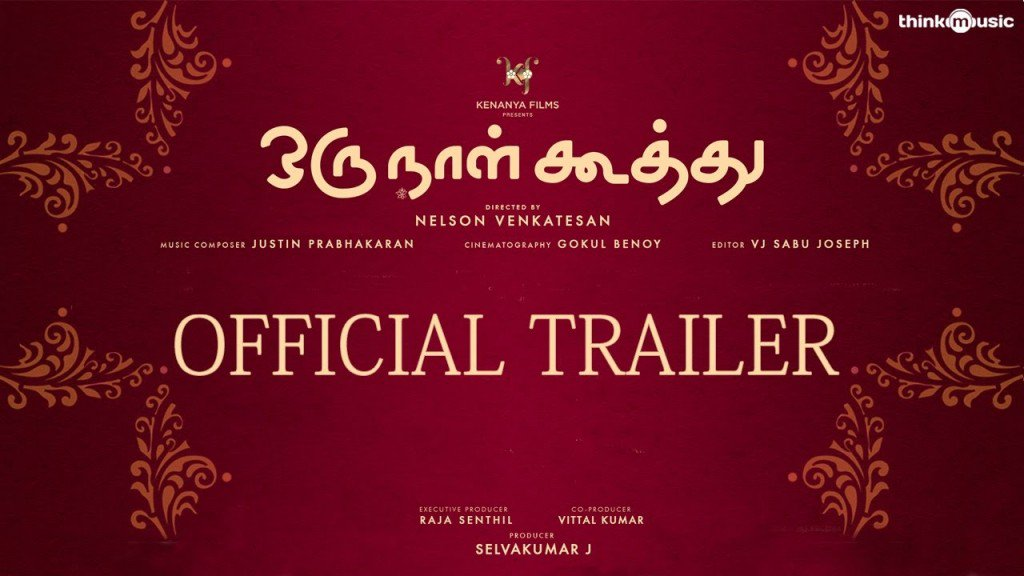#Oru_Naal_Koothu Oru Naal Koothu Trailer  Watch Oru Naal Koothu Officail ... Read more