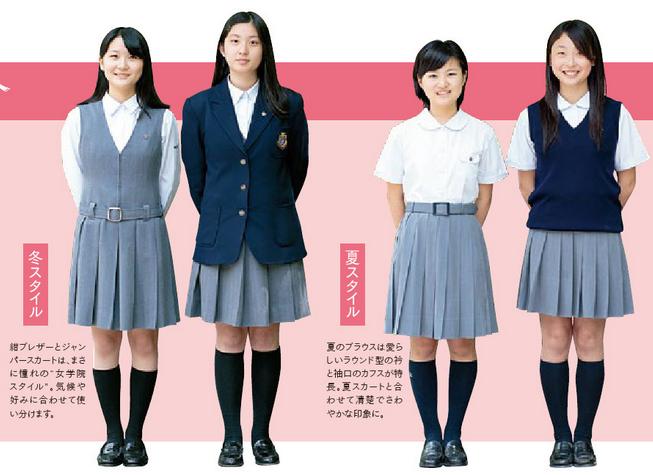 大阪 女学院 高校