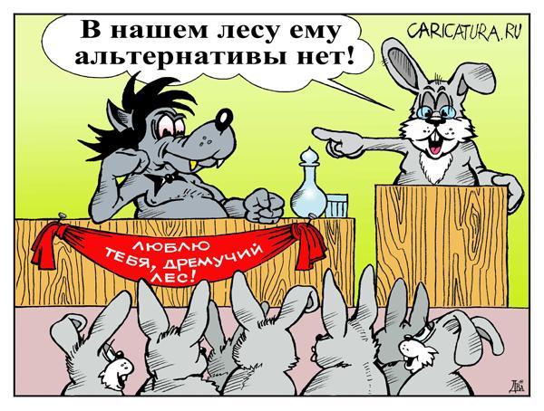 """Выборы в Лубнах под угрозой срыва, - """"Опора"""" - Цензор.НЕТ 1222"""