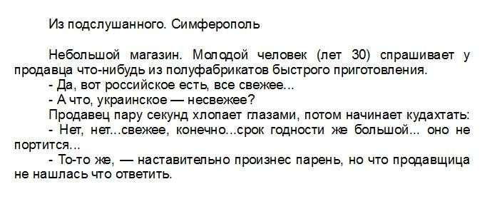 Украинские воины усилили блокпосты и ведут патрулирование на Луганщине, чтобы предотвратить провокации на местных выборах, - Ткачук - Цензор.НЕТ 6378