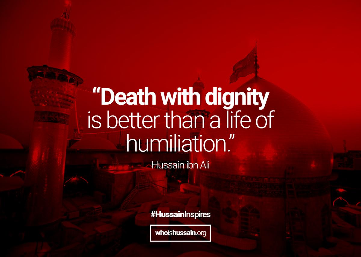 Martyrdom of hazrat imam hussain essay - creative writing summer camps nyc