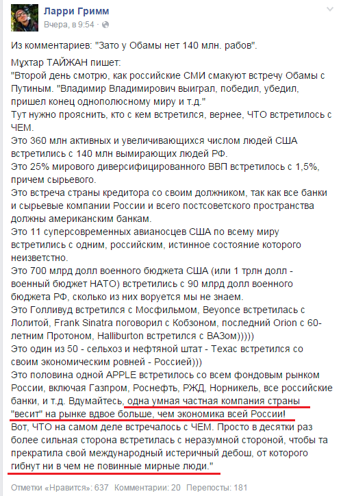 ОБСЕ заявила об открытии офиса в оккупированной Горловке - Цензор.НЕТ 2719