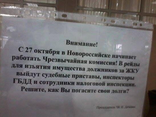 ОБСЕ заявила об открытии офиса в оккупированной Горловке - Цензор.НЕТ 4008