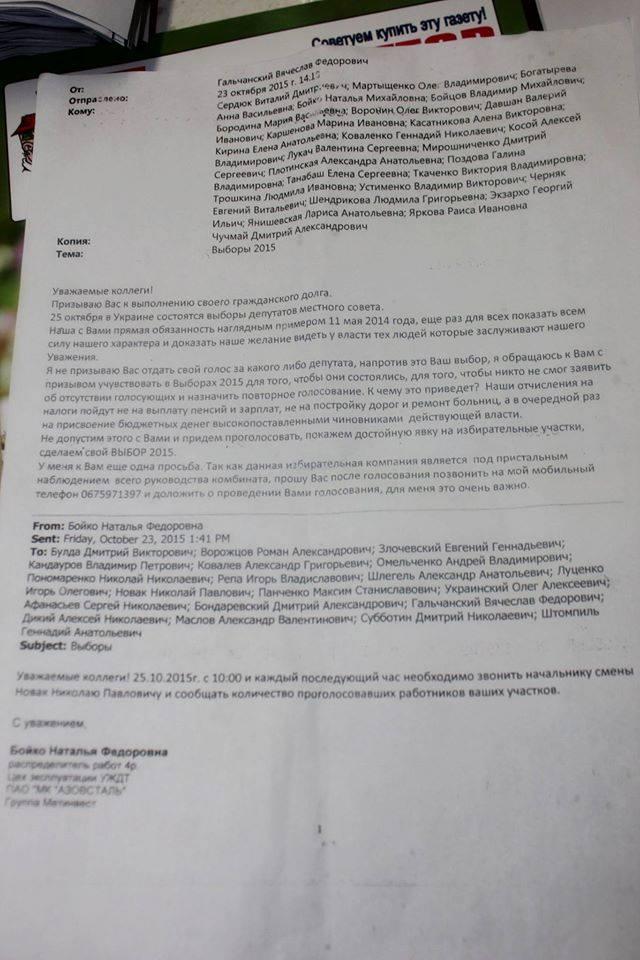 В Украине проходят местные выборы - Цензор.НЕТ 1419