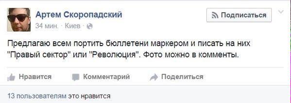 1 избирательный участок в Харькове не открылся. Из сейфа пропала печать комиссии - Цензор.НЕТ 5272