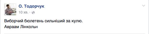 На одном из участков Харьковщины исчезли 500 бюллетеней для голосования, - МВД - Цензор.НЕТ 6987