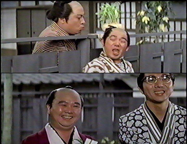 ハナ肇とクレイジー・キャッツbo...