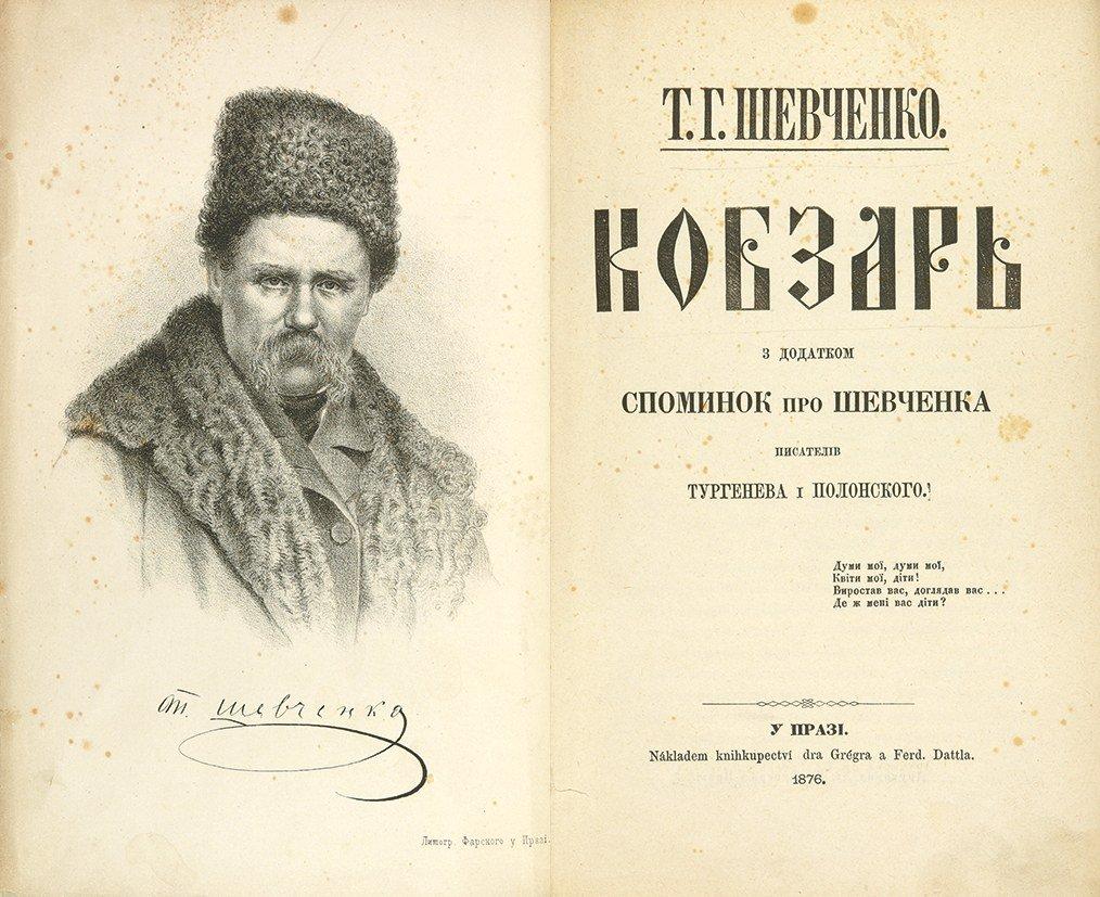 Украина способна поддержать необходимые для модернизации изменения культуре, - Порошенко - Цензор.НЕТ 1608
