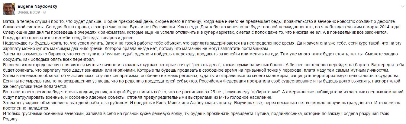 В Киеве зафиксированы 222 нарушения избирательного законодательства, - горсовет - Цензор.НЕТ 400