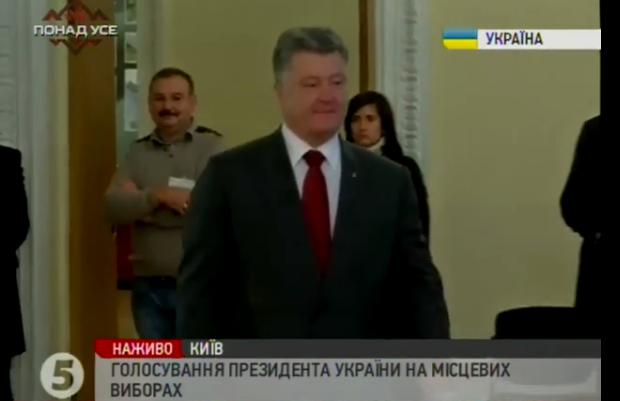 Луценко призвал лидеров фракций коалиции собраться в понедельник, чтобы обработать механизм проведения выборов в Мариуполе - Цензор.НЕТ 3402