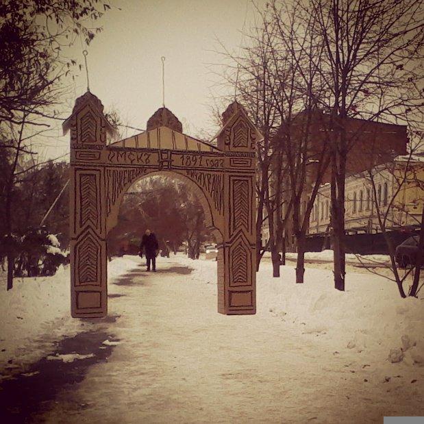 Мы прошли через Царские ворота в Омске!
