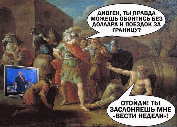 Партия Качиньского лидирует на парламентских выборах в Польше, - экзитпол - Цензор.НЕТ 8867