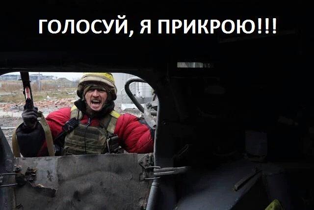 В Украине проходят местные выборы - Цензор.НЕТ 8571