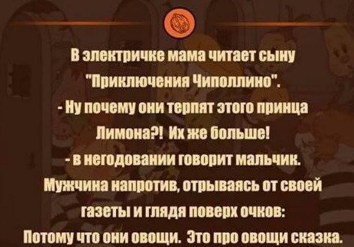В БПП считают, что Бондаренко не составит конкуренции Кличко во 2 туре выборов мэра Киева - Цензор.НЕТ 686