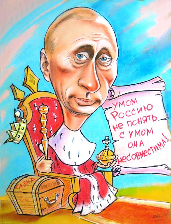 """""""Хочется мира и чистого неба над головой"""", - бойцы, раненные на Донбассе, проголосовали в Харьковском военном госпитале - Цензор.НЕТ 3117"""