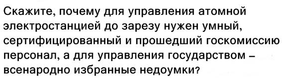Нардеп Суслова вошла во фракцию БПП - Цензор.НЕТ 1618