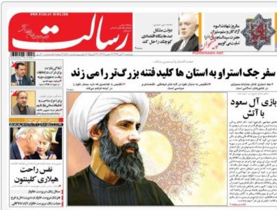 Actualités au Moyen Orient - Page 39 CSMEsZMUAAAc59_