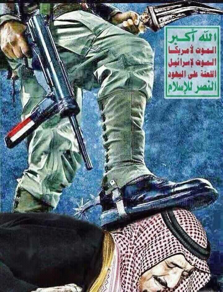 فؤاد الحوثي on Twitter: