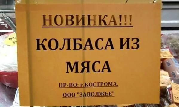 Избиркомы зафиксировали случаи пропажи неиспользованных бюллетеней на Киевщине и Житомирщине - Цензор.НЕТ 352