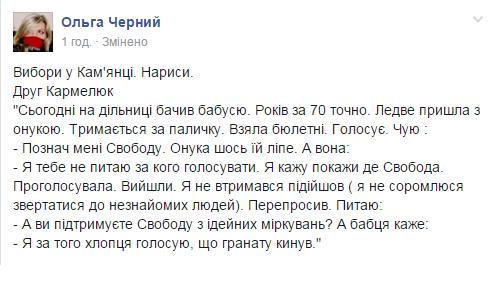 Явка на выборах в Харьковской обасти составила до 50%, - Райнин - Цензор.НЕТ 7375