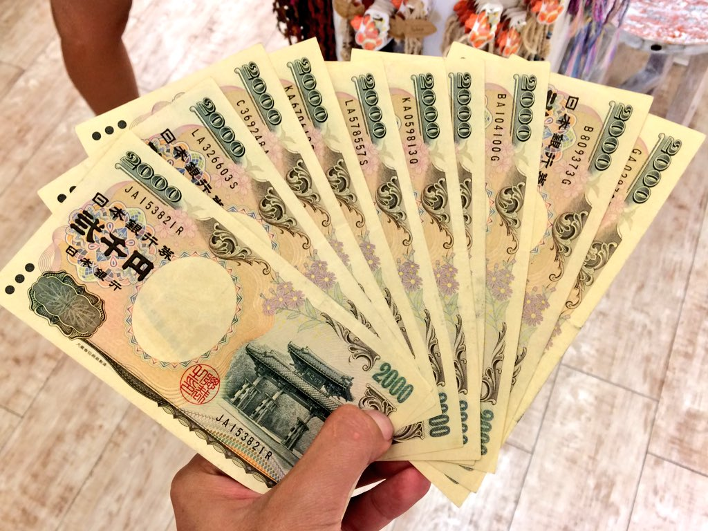 沖縄のATMで2万円バラで下ろした結果wwwwww pic.twitter.com/gEAgvoJwuH