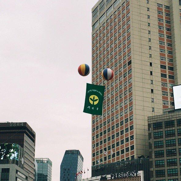 2015년 서울 https://t.co/yI7vY9j7b2