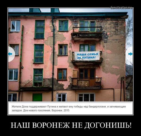 """РФ будет и впредь энергично отстраивать """"русский мир"""", используя весь имеющийся арсенал средств, - Лавров - Цензор.НЕТ 2859"""