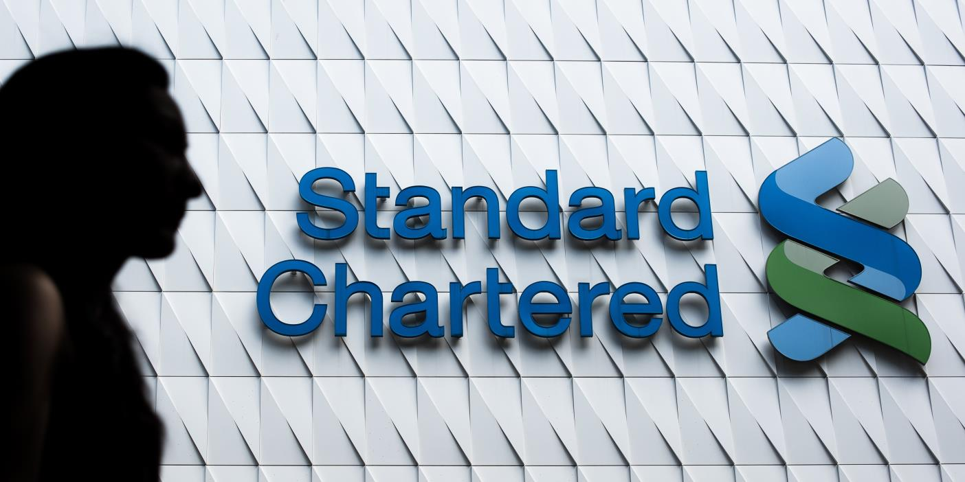 standard chartered essay Standard chartered bank case study/ hr management problem: a talent for numbers financial services provider standard chartered is in the business of hard data.