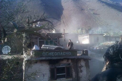 Terremoto in Afghanistan nord-orientale, vicino a Pakistan e Tajikistan.