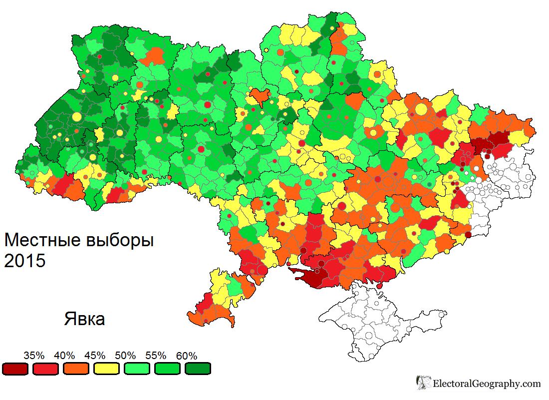 Partecipazione alle urne, elezioni amministrative ucraine del 25 ottobre 2015