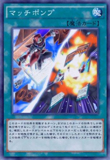カード wiki 遊戯王