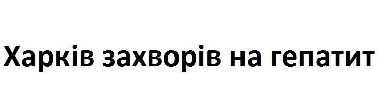 ЦИК пытается сорвать второй тур выборов городского головы в Павлограде, - кандидат в мэры - Цензор.НЕТ 3766