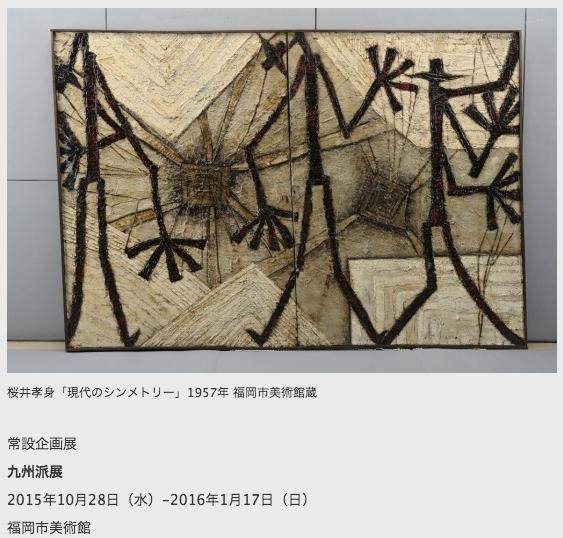 "ARTiT_Tokyo on Twitter: ""【お..."
