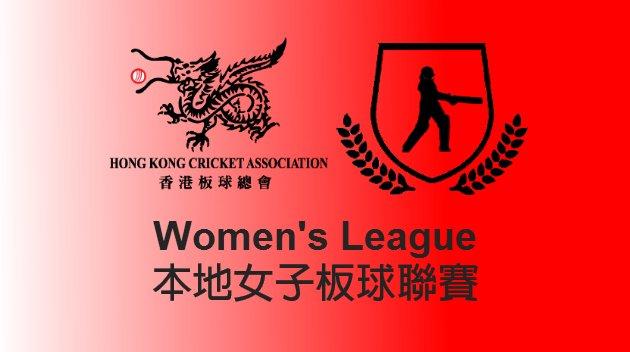 Women's League ─ Match Report (24th & 25th Oct 2015) https://t.co/87IyI1BPLY #hkcricket @wilson8268 #womencricket