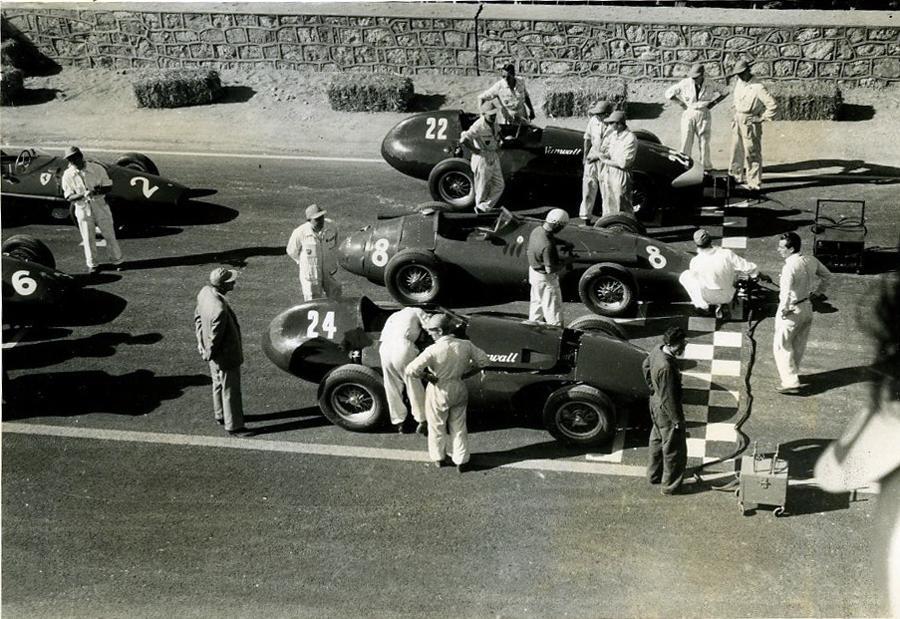 1957 первый в истории