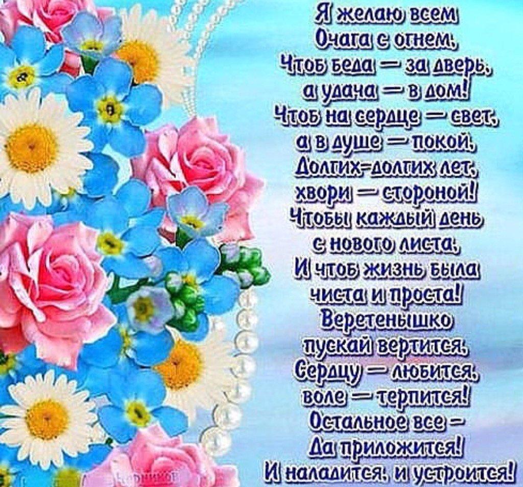 Поздравления с днем рождения женщине красивые в стихах раисе