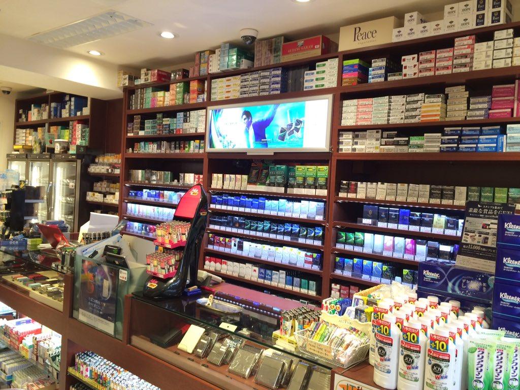 「たばこ専門店受付 バイト」の画像検索結果