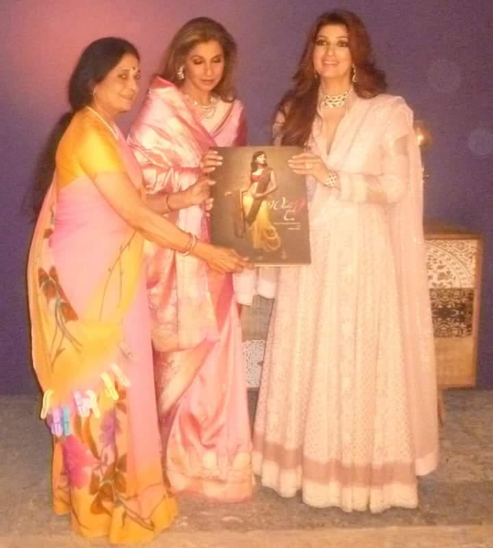 "Kalpana Shah On Twitter: ""The Ever Radiant Dimple Kapadia"